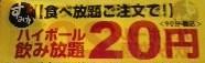 20円.jpg