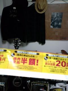 20円はいぼー.jpg