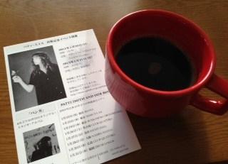 あさのコーヒー.JPG