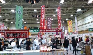 旭川道の駅.jpg