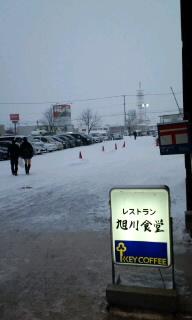 旭川食堂.jpg