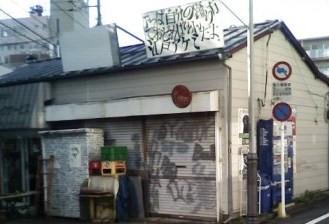 fujiyama0.jpg