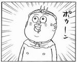 mangatarousensei.jpg